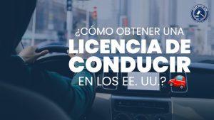 obtener licencia en usa